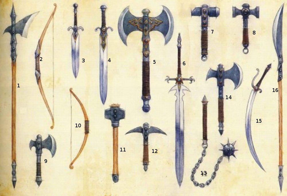 armes1